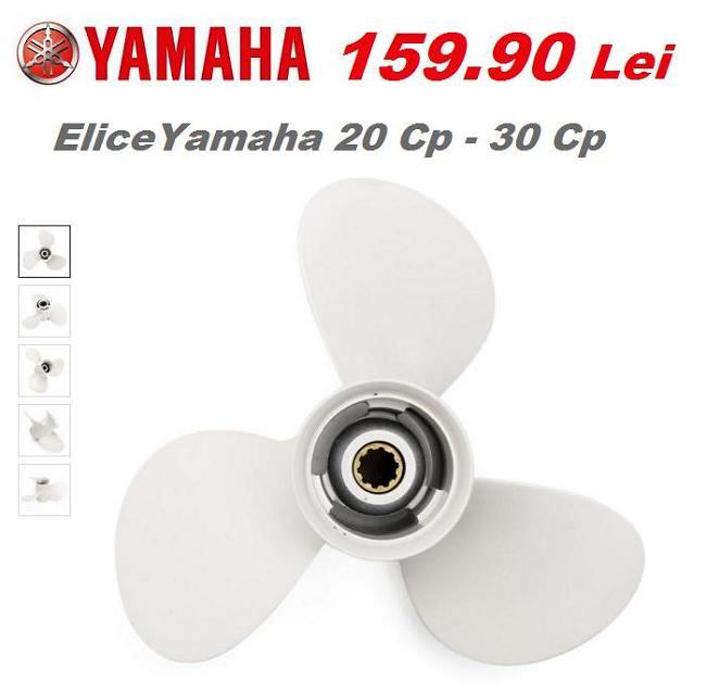 elice-3-pale-yamaha-20cp-30cp-pret-lei-aluminum-img4234150000724114G5611TER6EE411339.jpg