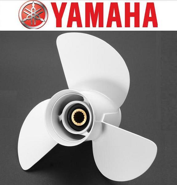propeller-Yamaha-50-70-80-90-100-115-140HP-aluminum-img4234150000724114G5611TER6EE411334.jpg