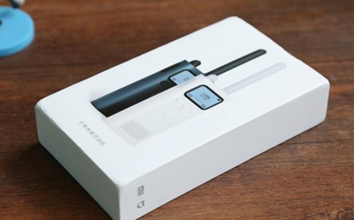 xiaomi-mijia-two-way-radio-walkie-talkie-cheap-price-specs-img00918396.jpg