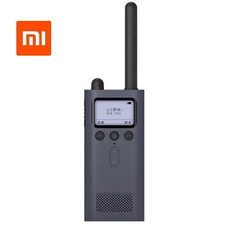 xiaomi-mijia-two-way-radio-walkie-talkie-cheap-price-specs-img00918397.jpg
